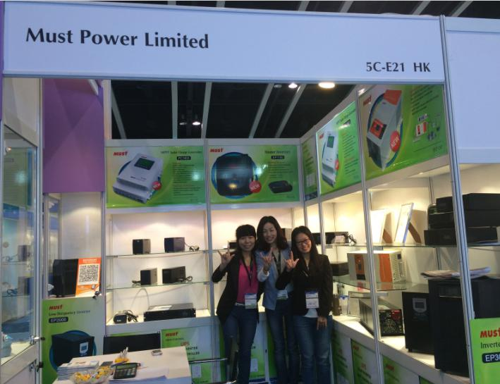 MUST power successfully participated in Hongkong Electronics fair 13th -16th April 2014