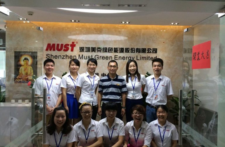 Must power new office– Marketing Center, founded at 30th-July-2014.