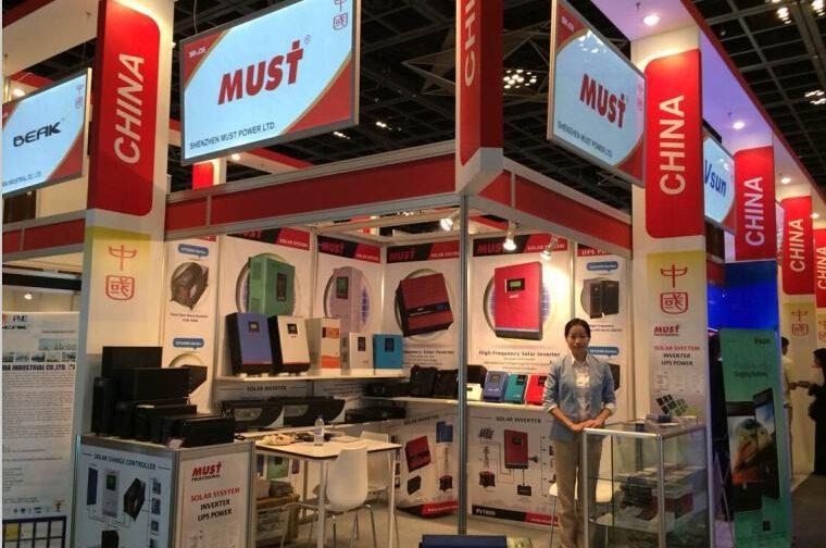 Congratulations! MUST achieve a great success at the Dubai Gitex 2014