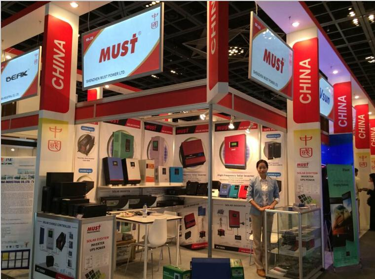 Congratulations! MUST achieve a great success at the Dubai Gitex 2014 We sincerely thank all your supports.