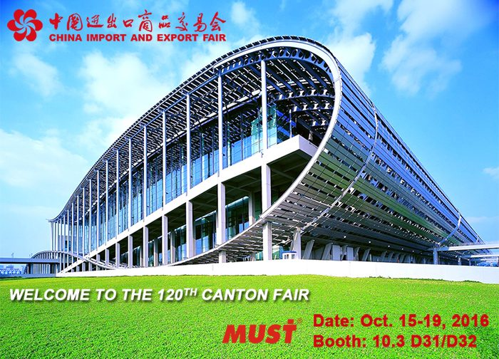 The 120th Canton Fair (2016)