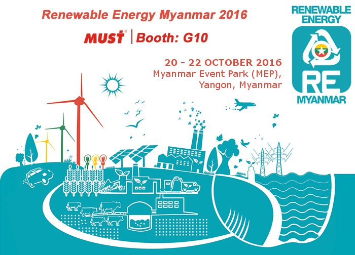 Renewable Energy Myanmar (2016)
