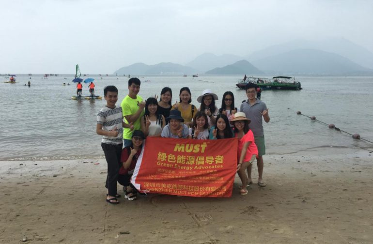 Must Power sales team have a 2-days outing trip in Jiaochangwei