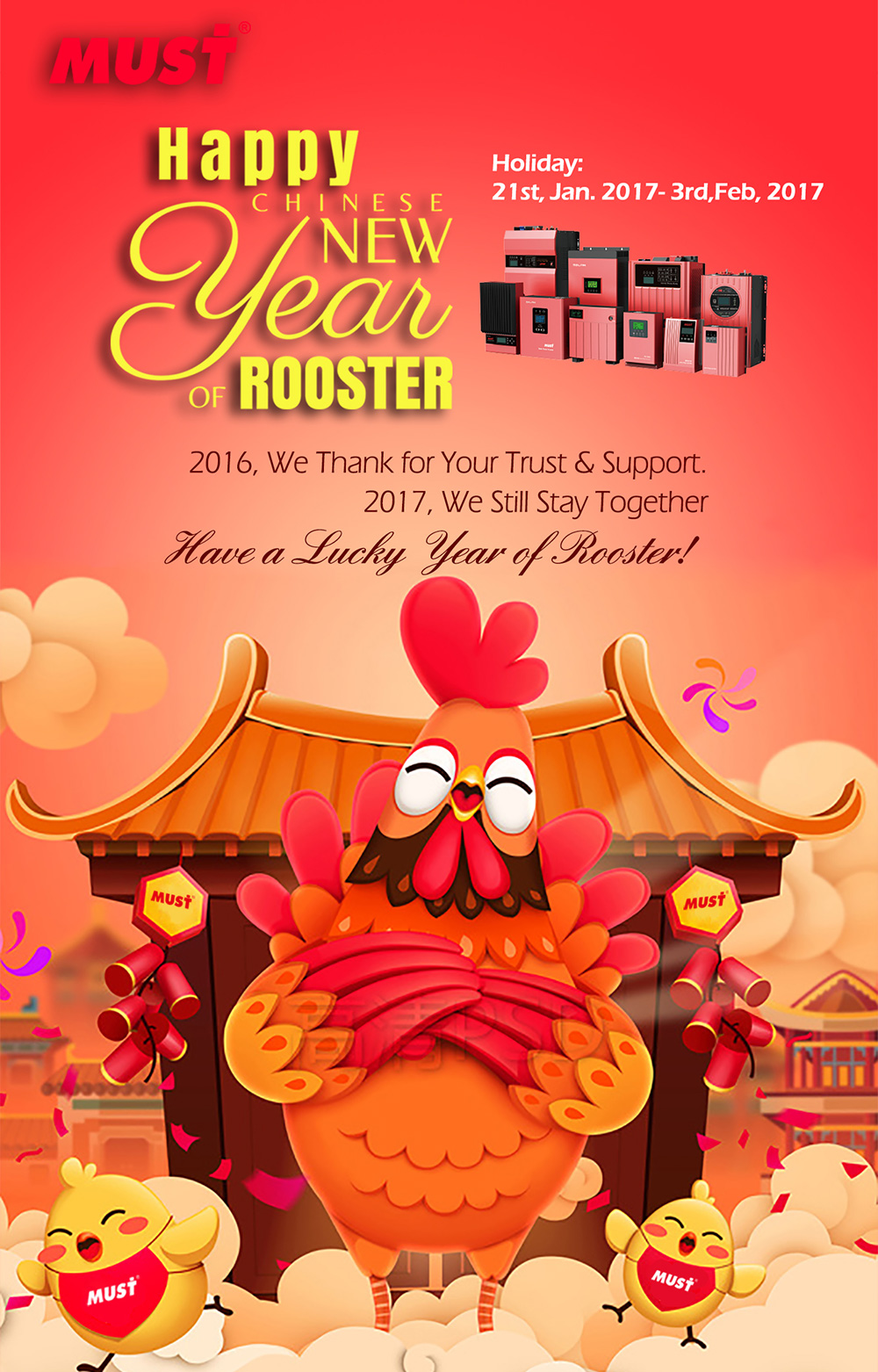The-Year-of-Rooster-Holiday