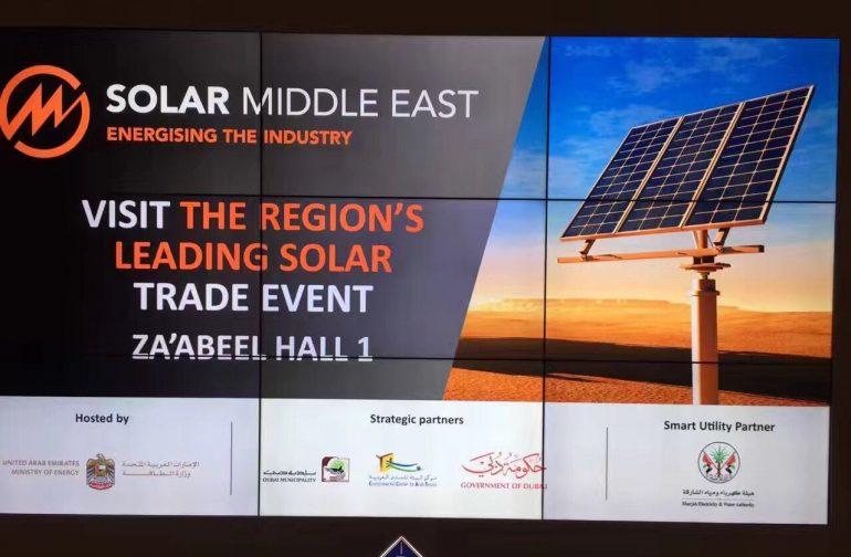 We had a successful Solar fair in Dubai