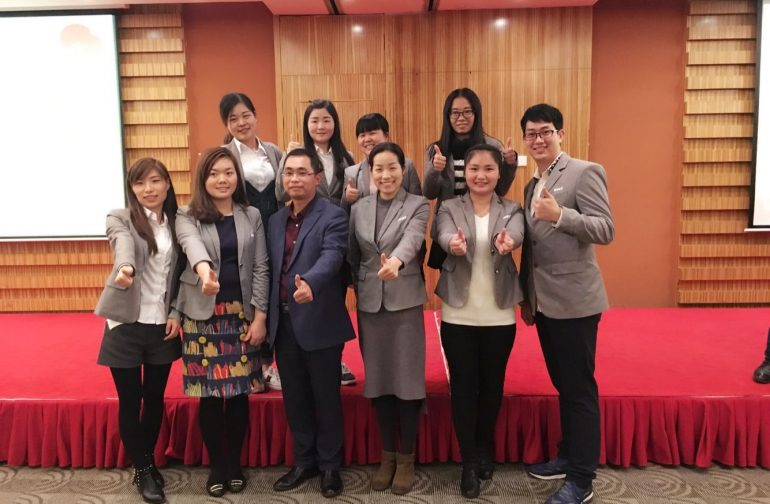 MUST POWER group successfully held 2017 year business market meeting at end Feb.