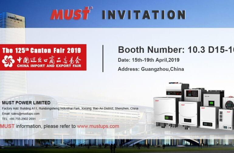 The 125th Canton Fair (2019)