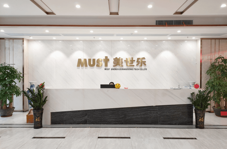 Must power's inverter export value increases by 20% in the first half of 2020